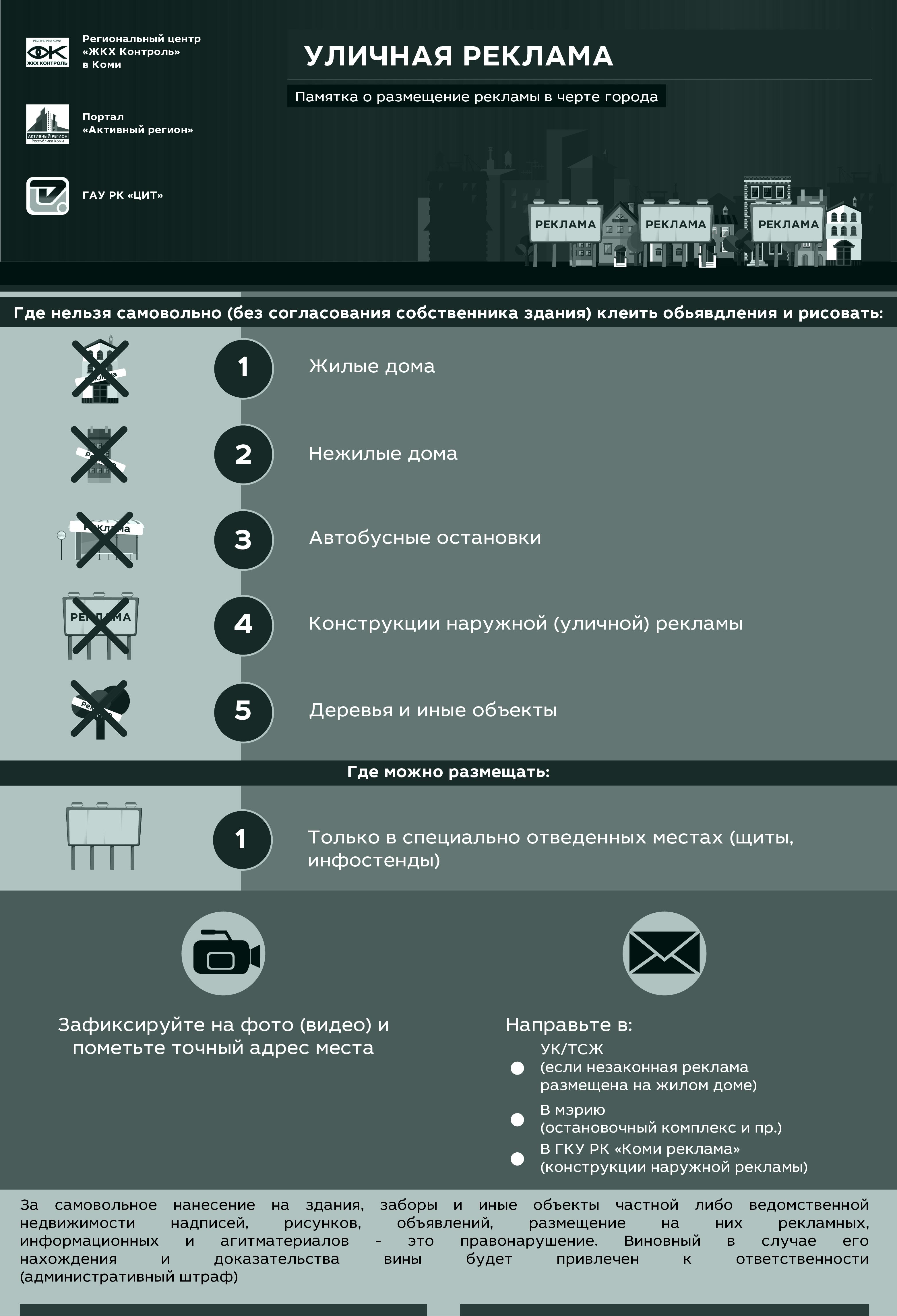 Автоломбард Воронеж №1 — кредит под залог автомобиля
